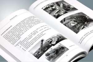 puhafedeles könyv